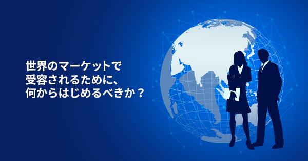 宣伝会議:グローバルブランディング基礎講座【オンデマンド講座】にて、NEWSCAPE INC.代表の小西圭介が講義を行います。
