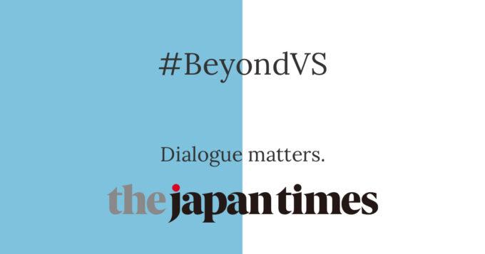 ジャパンタイムズが世界新聞協会のデジタル・メディア・アワード・アジア2021を受賞